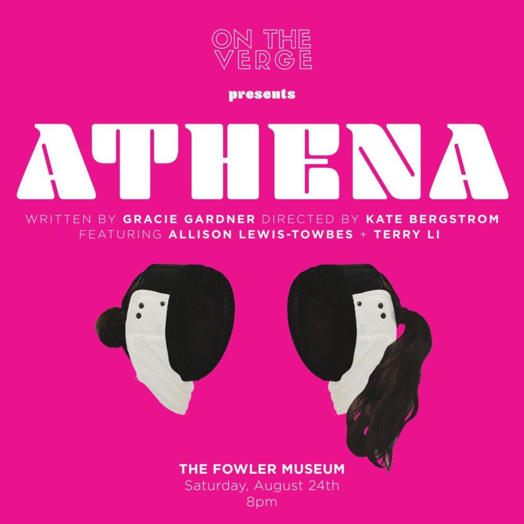 Theatre Under the Stars: ATHENA