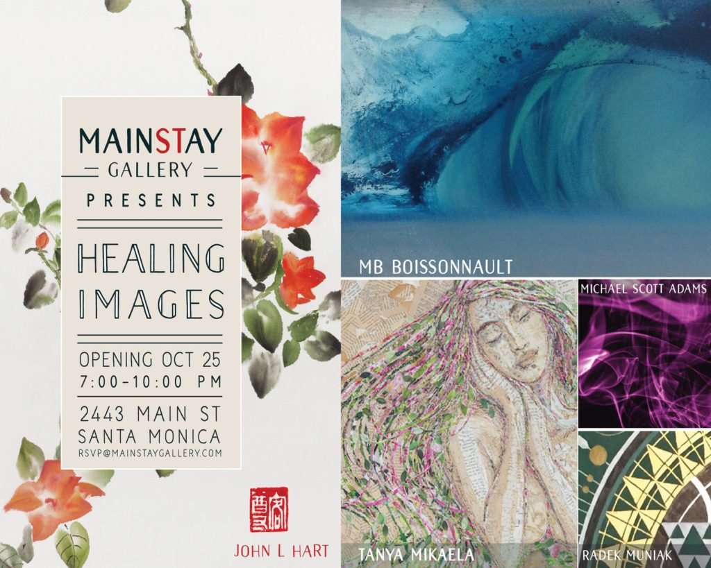 Healing Images Exhibit