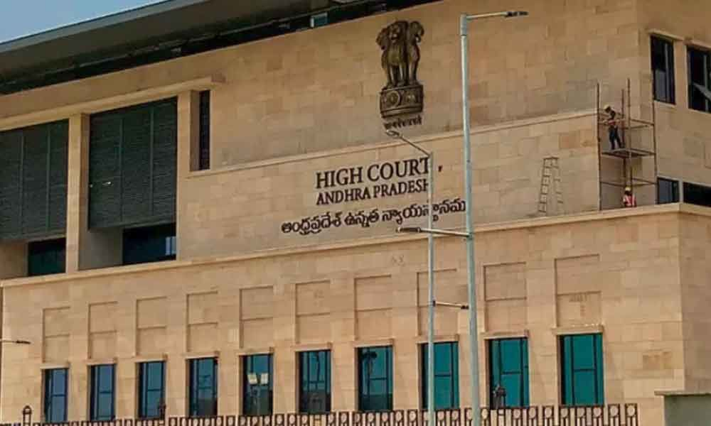 In high Court of Andhra Pradesh petition has been filed to challenge the state bar council decision to disburse financial aid to lawyers as loans with interest: