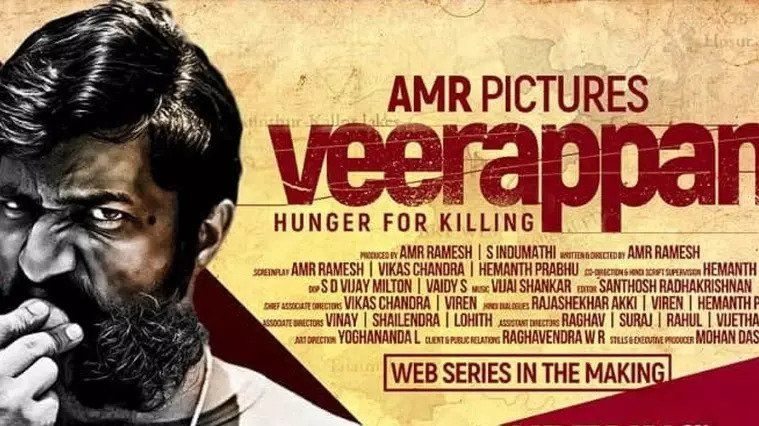 "Session Court of Bengaluru Court restrains the Release of Film On Veerappan as petition filed by his wife argues it violates ""right to privacy"":"