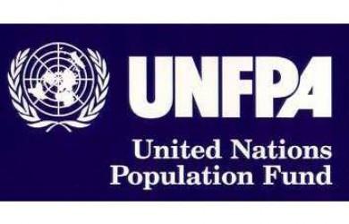 JOB POST: Program Specialist, Youth & Gender at UNFPA, Bihar: Apply by Jan 28