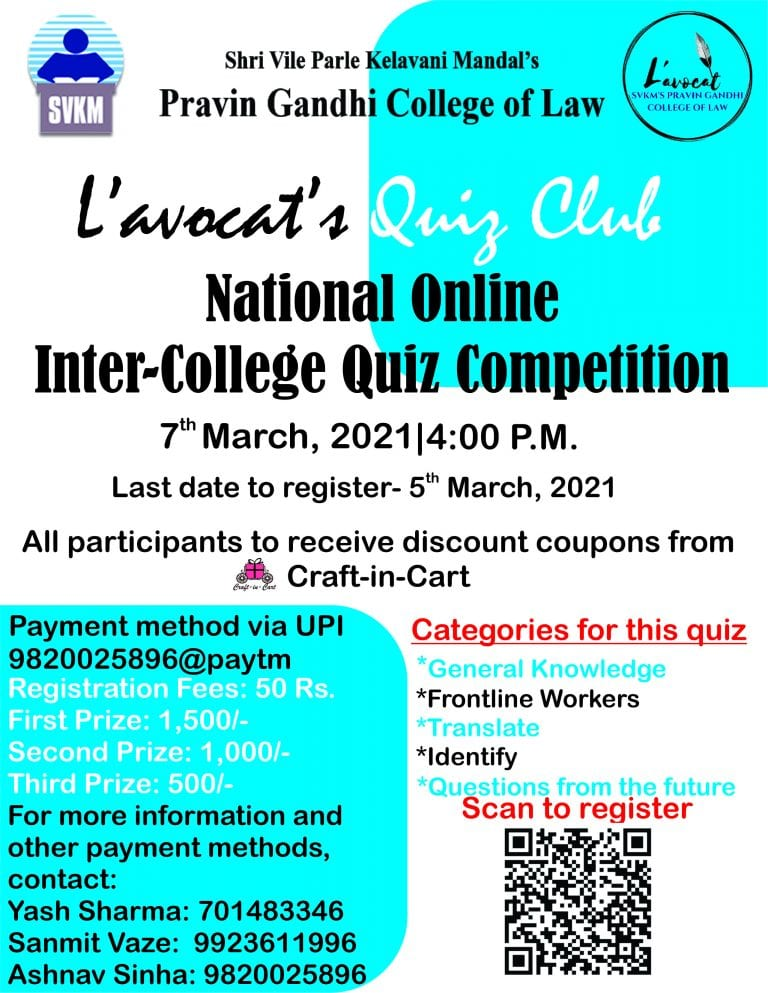 National Inter-College Quiz Competition by SVKM's Pravin Gandhi College of Law, Mumbai [Mar 7]: Register by Mar 5