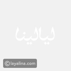 صور تعليق زينب ابنة هيفاء وهبي بعد توريط صحفية لها