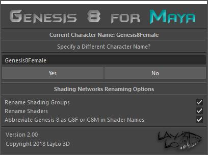 Genesis 8 for Maya - Version 2.00