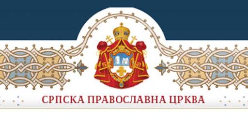 Саопштење за јавност Св. Арх. Синода СПЦ