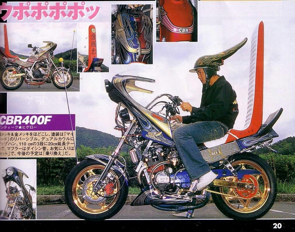 Bosozoku A Japanese Innovation In Motorbike Fashion Lazer Horse