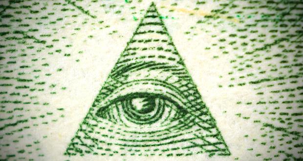 All Seeing Eye Pyramid Illuminati