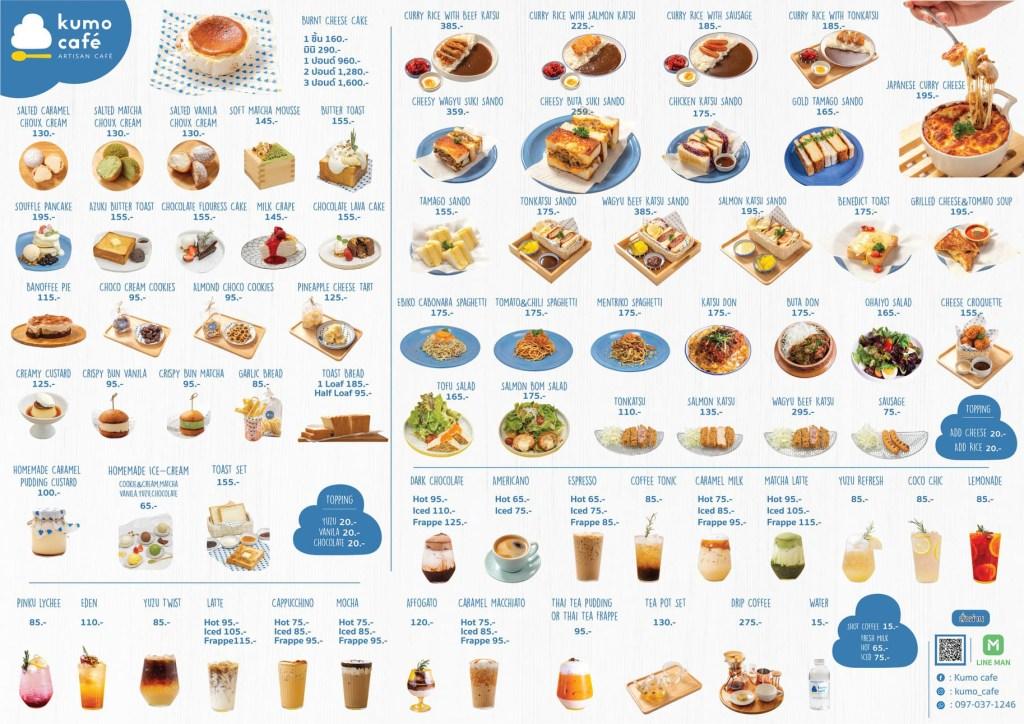 menu kumo cafe