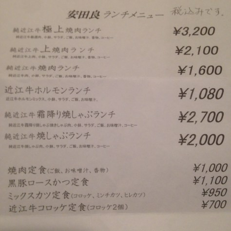 omi-beef-lunch-menu