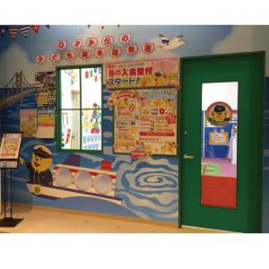 教室デザイン徳島02