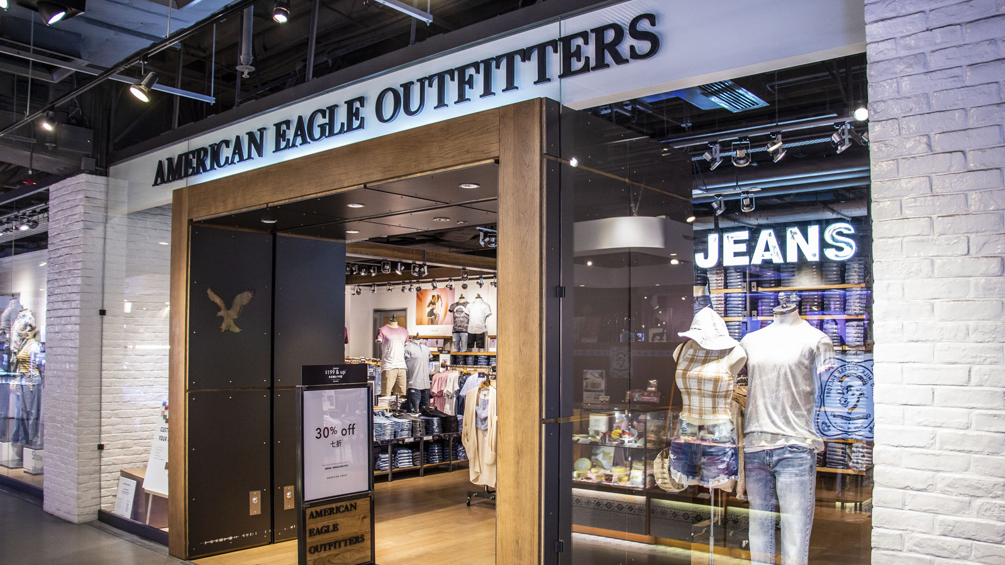 American Eagle Outfitters | LCX