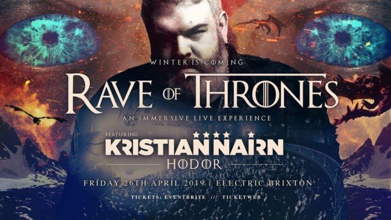 rave of thrones
