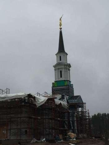 Image courtesy of Hartford Mormon Temple Facebook page.