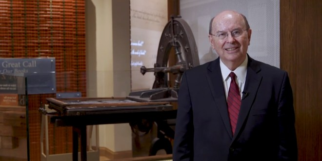 On Elder Quentin L Cook Offers Invitation to Church History Themed Devotional 2September 9, 2018, Elder Quentin L. Cook will host an LDS Face 2 Face event in Nauvoo where the focus of the night will be answering questions about Church history.