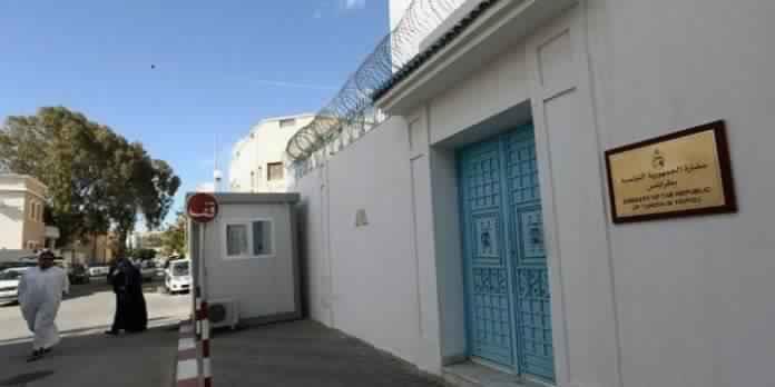 Ambassade de la Tunisie à Tripoli (Libye)