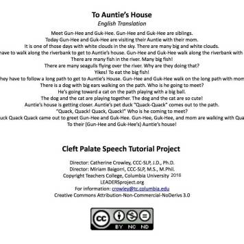To Auntie's House Copyright