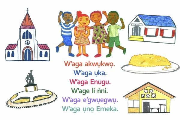 Ngo, Kanayo, Nneamaka, na Ugonna Page 7