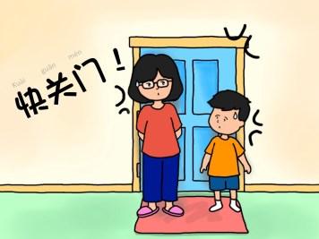 Knock Knock Page 13
