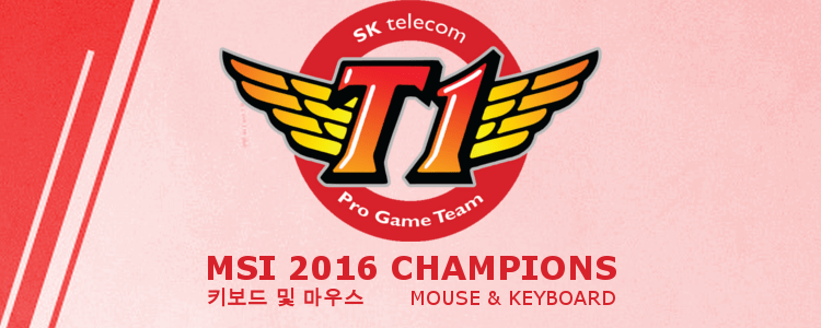 Mice and Keyboards used by SK Telecom T1