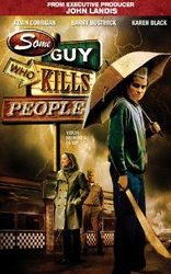 Photo dvd cover Some Guy Who Kills People (2011)