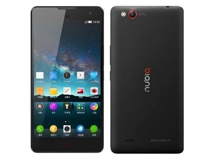 Nubia Z7 Max Official Stock Firmware Flash File - Leakite