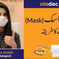 How To Make Surgical Face Mask at Home ?