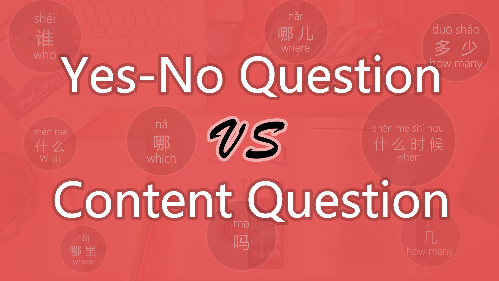 Yes No Questions Amp Content Questions