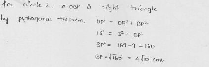 RD-Sharma-Solutions-For-Class-10th-Maths-Chapter-10-circles-Ex-10.2-Q-20.1