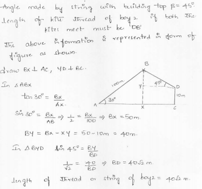 RD-Sharma-class 10-maths-Solutions-chapter 12 - Applications of Trigonometry -Exercise 12.1 -Question-58_1