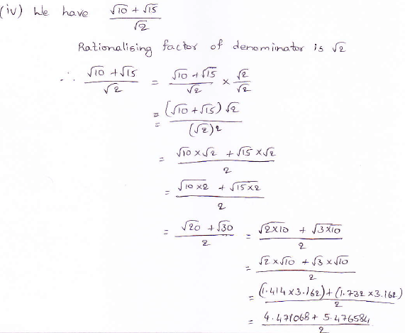 RD Sharma class 9 maths Solutions chapter 3 Rationalisation Exercise 3.2 Question 2 (iv)