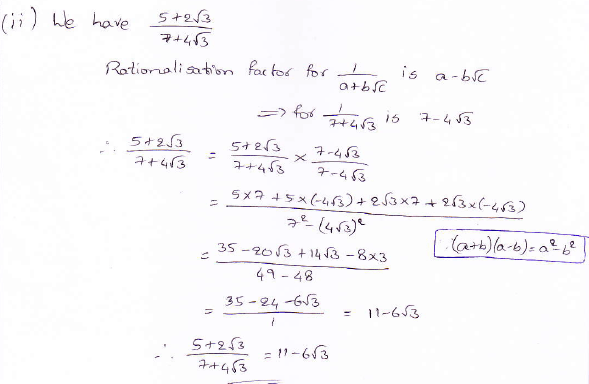 RD Sharma class 9 maths Solutions chapter 3 Rationalisation Exercise 3.2 Question 4 (ii)