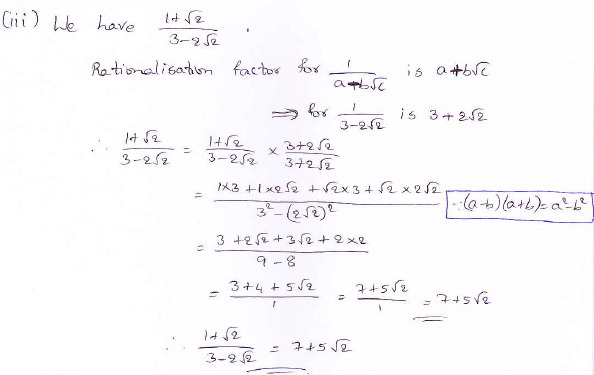 RD Sharma class 9 maths Solutions chapter 3 Rationalisation Exercise 3.2 Question 4 (iii)
