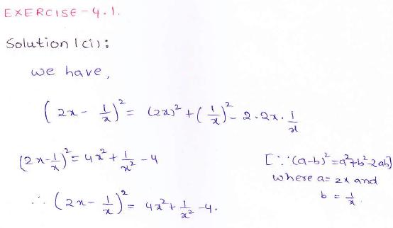 Rd Sharma Class 9 Solutions Algebraic Identities Exercise