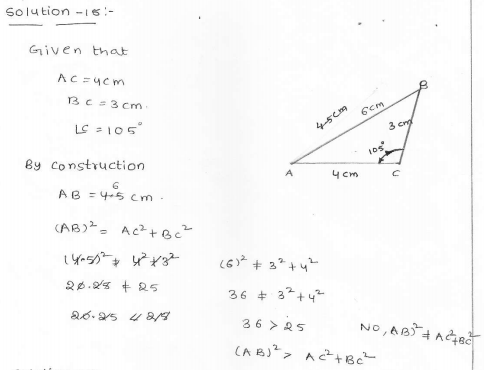 RD Sharma Class 7 Solutions 15.Properties of triangles Ex-15.5 Q 15