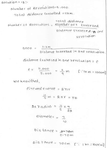 RD Sharma Class 7 Solutions 21. Mensuration EX-21.1 Q 15