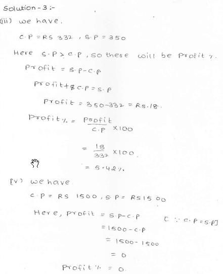 RD Sharma class 7 solutions 12.Profit and loss Ex-12.1 Q 3 ii