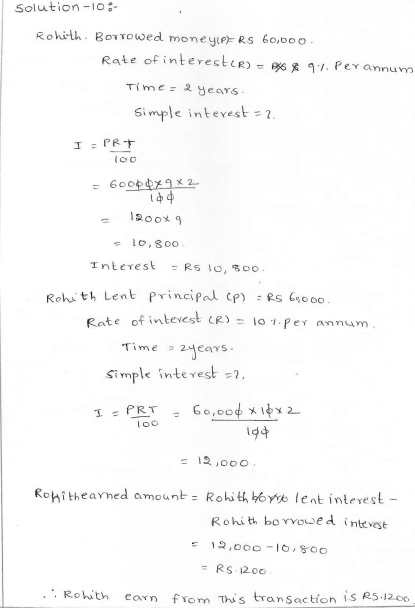 Rd sharma class 7 solutions 13.Simple interest Exercise-13.1 Q 10