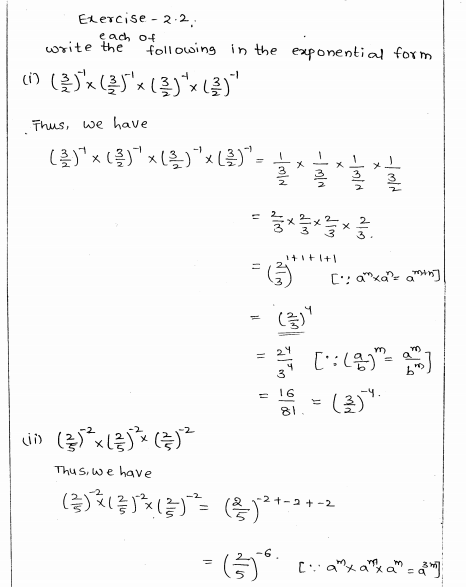 RD Sharma Class 8 Solutions Chapter 2 Powers Ex 2.2 Q 1