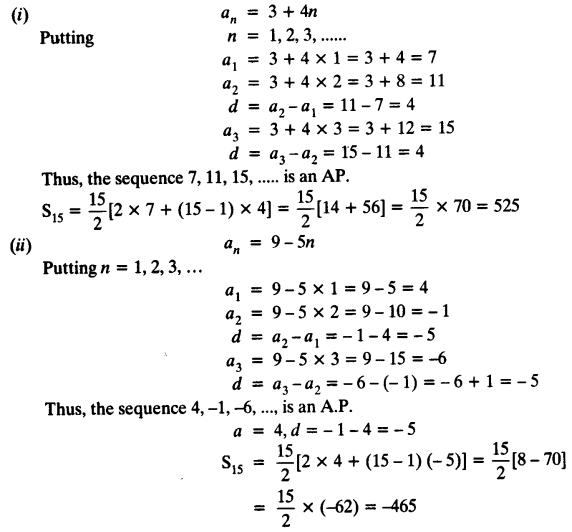 Arithmetic Progression Class 10 NCERT Solutions Pdf Ex 5.3 Q10