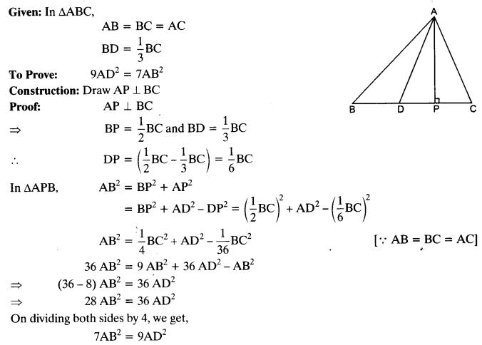 Ch 6 Maths Class 10 Ex 6.5 NCERT Solutions PDF Q15