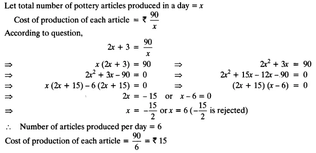 Chapter 4 Maths Class 10 NCERT Solutions Exercise 4.2 PDF Download Q6