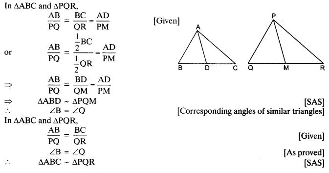 Chapter 6 Maths Class 10 Ex 6.3 NCERT Solutions PDF Q12