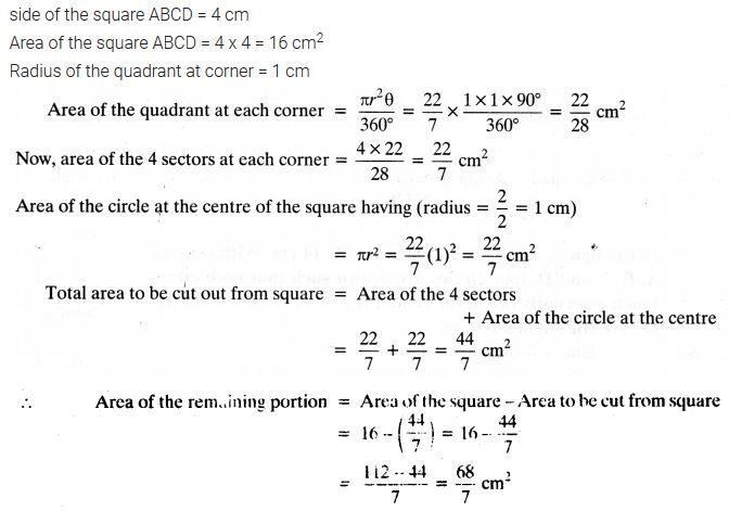 Ex 12.3 Class 10 Maths NCERT Solutions PDF Q5