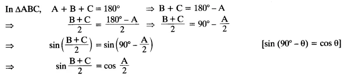 Exercise 8.3 Class 10 NCERT Solutions Chapter 8 Trigonometry PDF Q6