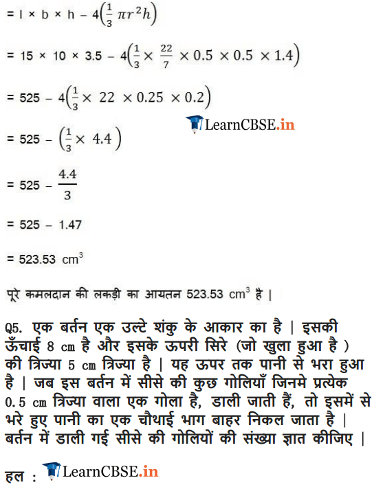 NCERT Solutions for Class 10 Maths Chapter 13 Exercise 13.2 Surface Areas and Volumes