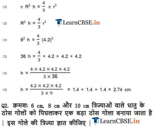 NCERT Solutions for Class 10 Maths Chapter 13 Exercise 13.3 surface areas and volumes in English medium for 2018-19.
