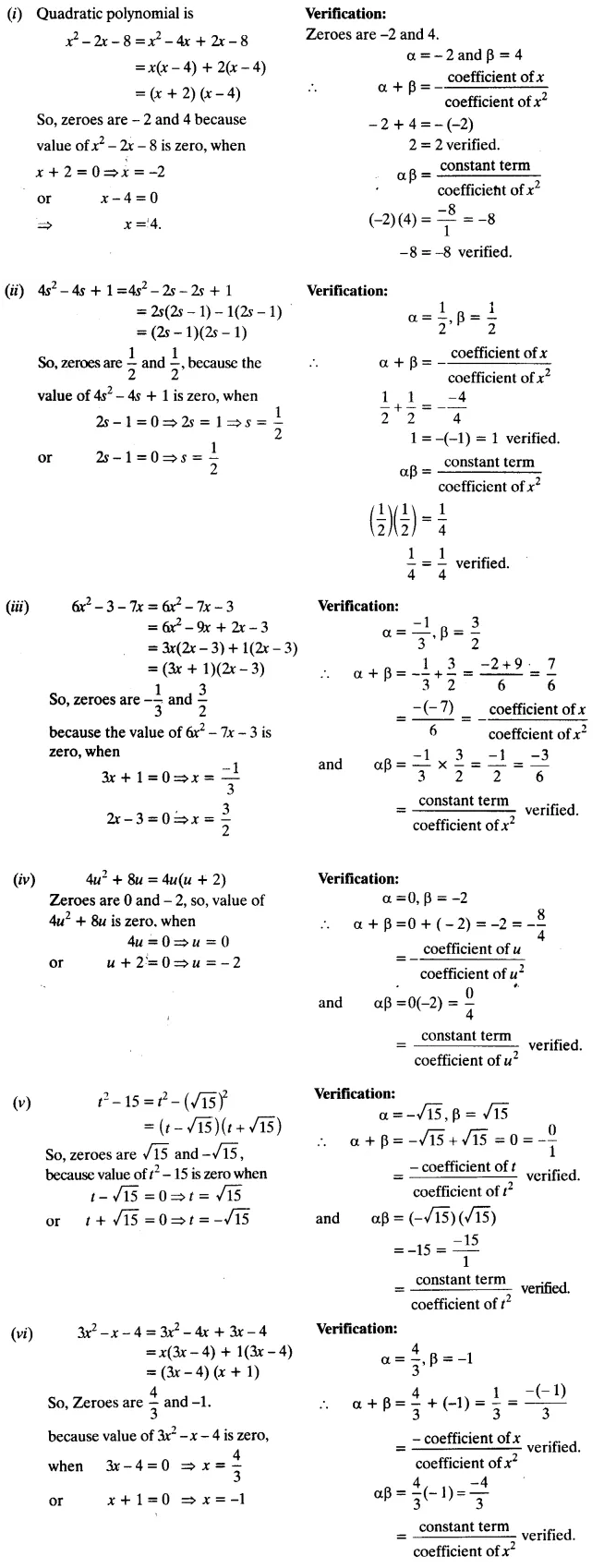 NCERT Solutions for Class 10 Maths Chapter 2 Polynomials Ex 2.2 Q1