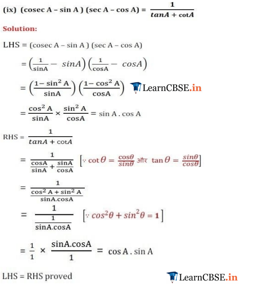 10 Maths Chapter 8 Exercise 8.4 Question 1 and 2 in Hindi Medium