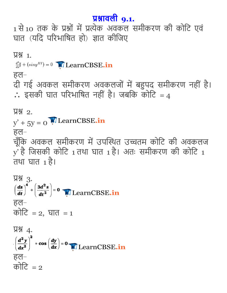 NCERT Solutions for Class 12 Maths Exercise 9.1 of Differential Equations