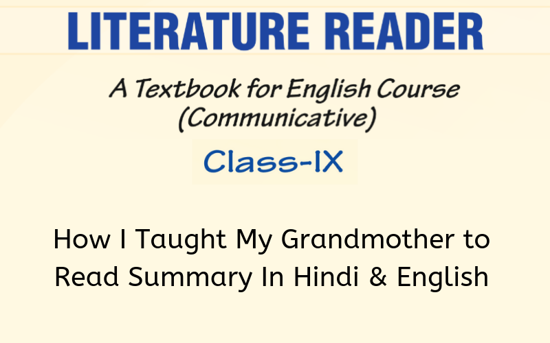 How I Taught My Grandmother to Read Summary Class 9 English